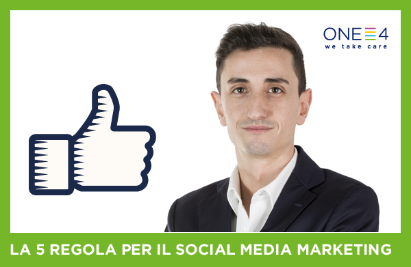 La quinta di cinque regole per il Social Media Marketing